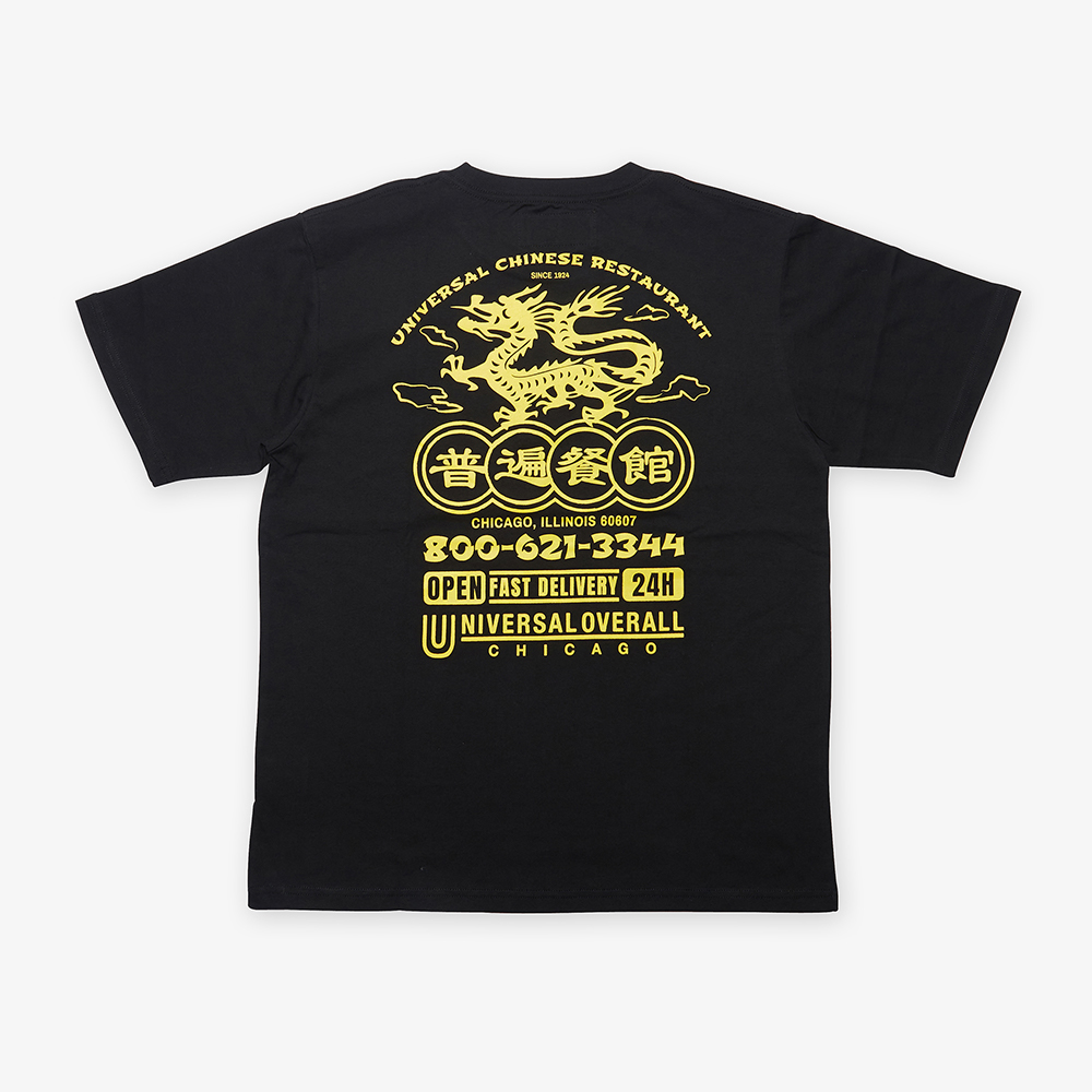 UNIVERSAL CHINESE RESTAURANT T-SHIRT BLACK