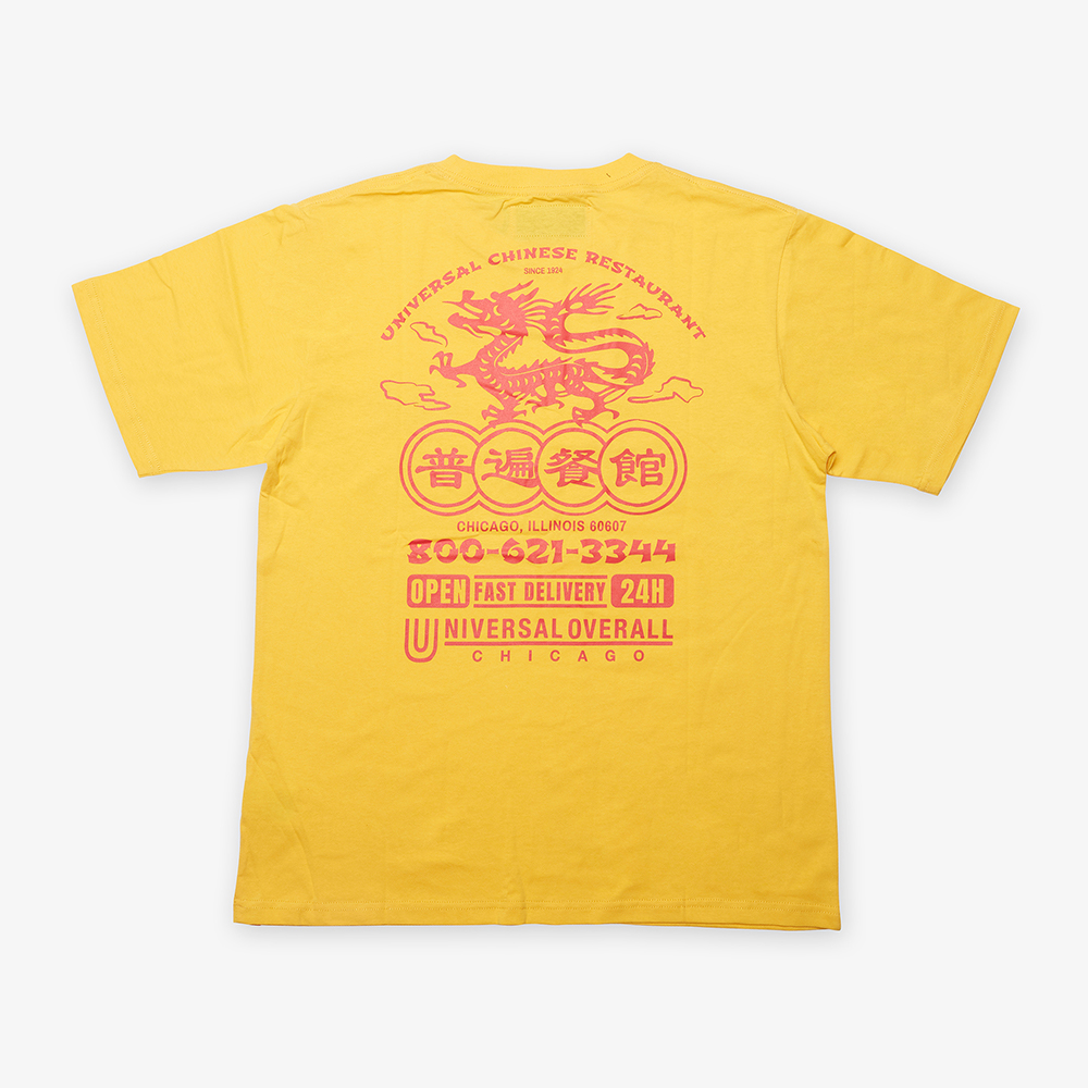 UNIVERSAL CHINESE RESTAURANT T-SHIRT YELLOW